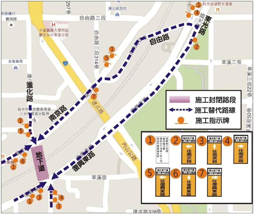 東區進化路機車地下道填平施工替代道路圖